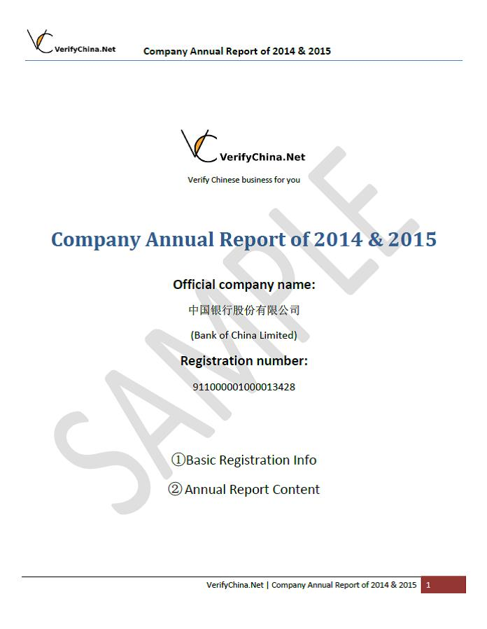 Net | Chinese Company Annual Report Sample  Company Annual Report Sample