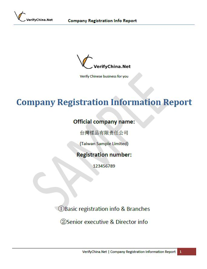 Company Registry In Indonesia - Emerhub