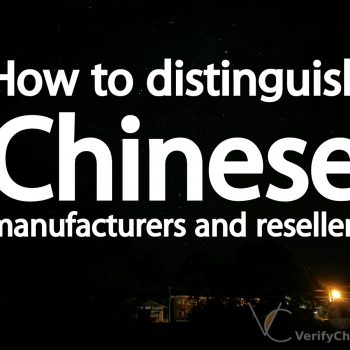How to distinguish Chinese manufacturer and reseller